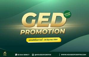 GED Promotion